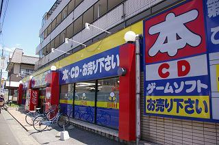 BOOKOFF 草加店
